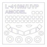 Маска для модели самолета L-410M/UVP с боковыми окнами на фюзеляже (Amodel) 1:144