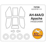 Маска для модели вертолета АН-64/АН-64А Apache (Hasegawa) 1:72