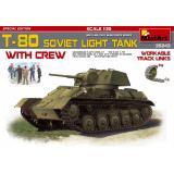 Легкий танк Т-80 с экипажем, специальная версия 1:35