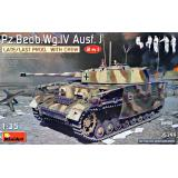 Немецкий танк Pz.Beob.Wg.IV Ausf. J (позднее/последнее производство). 2 в 1 с экипажем