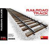 Железнодорожные рельсы, русская колея 1:35