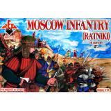 Московская пехота (воины). 16 век, набор 2 1:72