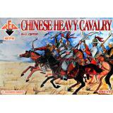 Китайская тяжелая кавалерия, 16-17 век 1:72