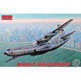 Военно-транспортный самолет Дуглас C-133А «Каргомастер» 1:144