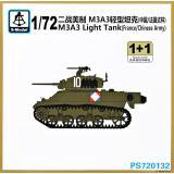 Танк M3A3 армия Франции/Китая (2 модели в наборе) 1:72