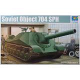 Советская САУ проект 704 SPH 1:35