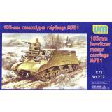 105-мм самоходная гаубица М7Б1 1:72