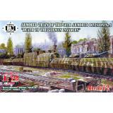 Бронированный поезд 48-й бронетанковой дивизии №1