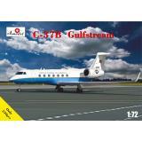 Самолет бизнес-класса C-37b Gulfstream 1:72