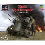 Оружейная установка M45 Quadmount