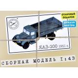 Бортовой грузовик ЯАЗ-200 1:43
