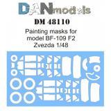 Маска для модели самолета BF-109 F2 (Zvezda) 1:48