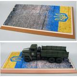 Подставка для моделей бронетехники. Тема:АТО, Украина (160x100 мм)