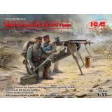 Немецкий пулеметный расчет с MG08, периода Первой мировой войны 1:35