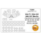 Маска для модели вертолета EH-101/AW-101 TTI / VH-71/ Merlin HC.3 / HMA 1 (Italeri) 1:72