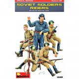 Солдаты, специальная серия 1:35