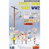 Советские дорожные знаки времен Второй мировой войны 1:35