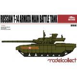 Основной боевой танк Т-14