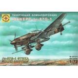 Штурмовик Юнкерс Ju-87G-1 Штука 1:72