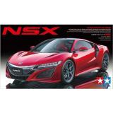 Автомобиль Honda NSX 1:24