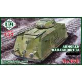 Бронедрезина БДТ-41 сбашней танка Т-34 и 76 мм пушкой 1:72