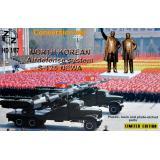 Конверсионный набор для зенитно-ракетного комплекса S-125