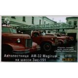 AM-32 Magirus на шасси ЗиС-151 1:87