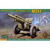 Американская 105мм гаубица M2A1, ранняя 1:72