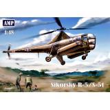 Вертолет Sikorsky R-5/S-51 1:48