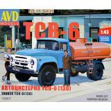 Автоцистерна ТСВ-6 (ЗиЛ-130) 1:43
