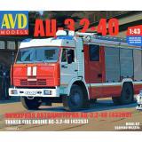 Пожарная автоцистерна АЦ-3,2-40 (43253) 1:43