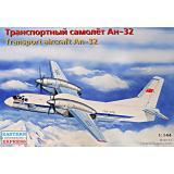 Многоцелевой транспортный самолет Ан-32 1:144