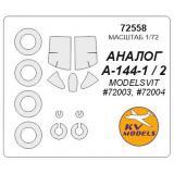 Маска для модели самолета А-144-1 (Amodel) 1:72