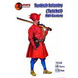 Турецкая пехота, XVII век 1:72