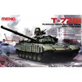 Русский боевой танк T-72 Б1 1:35