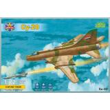 Истребитель-бомбардировщик Су-20 1:72