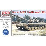 Советский танк T-64 Б, мод. 1981 г. 1:72