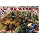 Турецкая осадная артиллерия, 16 век 1:72
