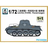 Танк Leichte (FUNK) Panzerwagen (2 модели в наборе) 1:72