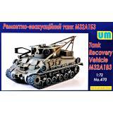 Бронированная ремонтно-эвакуационная машина M32Б3 1:72