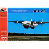 Тяжелый Турбовинтовой самолет Ан-22 1:144