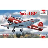 Пилотажный самолет Як-18П 1:72