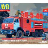 Пожарная автоцистерна АЦ-5-40 (43118) 1:43