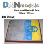 Подставка для моделей авиации. Тема: АТО, Украина
