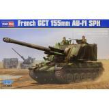 155-мм самоходная артиллерийская установка AU-F1 SPH 1:35
