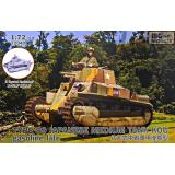 Японский средний танк KOU тип 89, поздний (бензиновый) 1:72