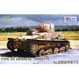 Японская танкетка Тип 94 1:72