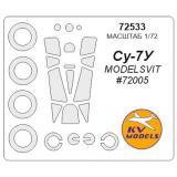 Маска для модели самолета Су-7У (ModelSvit) 1:72