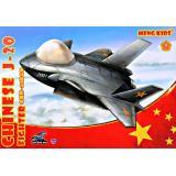 Истребитель J-20 (Meng Kids series)