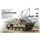 Немецкий истребитель танков Sd.Kfz. 173 Jagdpanther